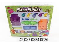 Песок кинетический и инструменты