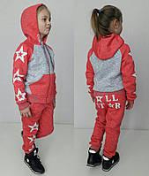Детский спортивный костюм для девочки с начесом All Star коралл