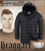Утепленная куртка большого размера