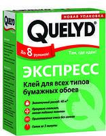 Клей QUELYD Супер Експресс