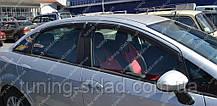 Вітровики вікон Фіат Лінеа (дефлектори бокових вікон Fiat Linea)