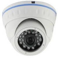 Уличная камера видеонаблюдения MHD ID24BX20