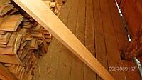 Обрезная строганная шлифованная доска Сосна (1-ый сорт)