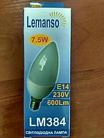 Led лампа светодиодная 7.5W 600Lm