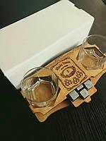 Подарочный набор: 9 камней для виски, 2 стакана и подставка