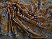 96х98 см Платок Оранжевый