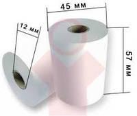 Кассовая лента 57 мм* 40 м (термо)
