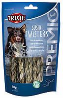 Trixie TX-31572 Premio Sushi Twisters 60г - лакомство суши-рыбные палочки для собак