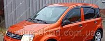 Вітровики вікон Фіат Панда 2 (дефлектор бічних вікон Fiat Panda 2)