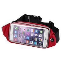 Сумка для бега на пояс Red Belt для смартфона