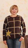 Вязанный женский свитер в клетку со звездой