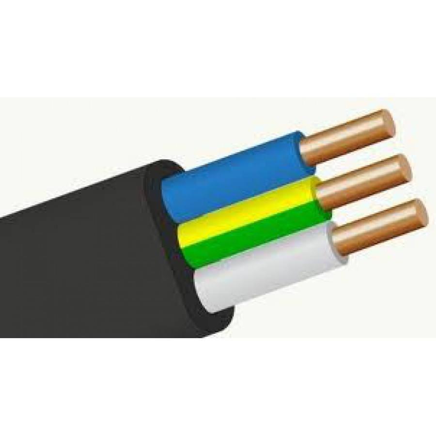 Кабель ВВГ-П нг 3х2,5 ЗЗЦМ(медный плоский кабель в двойной изоляции)