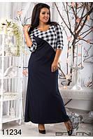 Модное  длинное платье  48-54 ,доставка по Украине