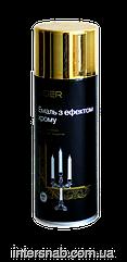Эмаль с эффектом хрома LIDER Золотистая, 400 мл