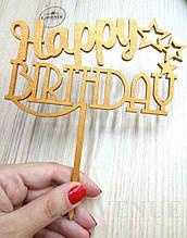 Топпер - Happy Birthday