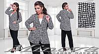 Костюм классический: пиджак с принтом+брюки