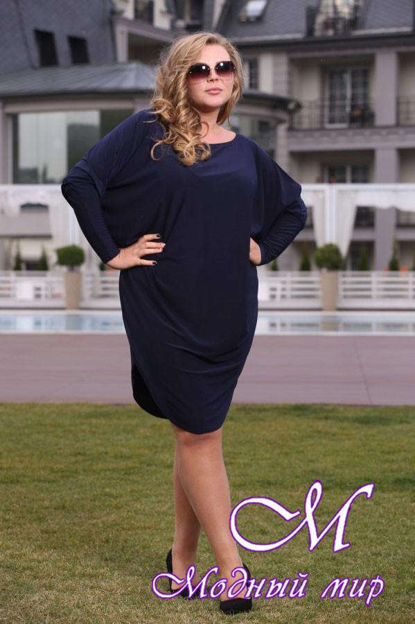 Женское нарядное платье большиз размеров (48-90) арт. Сальса