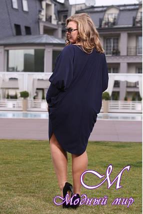 Женское нарядное платье большиз размеров (48-90) арт. Сальса, фото 2