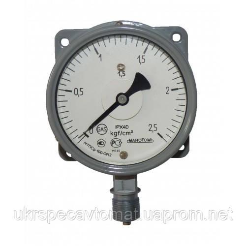 Вакуумметр судовой ВТПСд-100-ОМ2