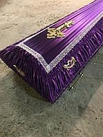 Гроб - драпировка атлас + ручки (фиолетовый)