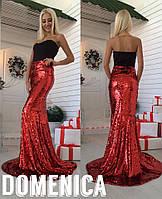 """Роскошный, экстравагантный, женский, вечерний костюм """"Топ + юбка рыбка"""" 42-60р"""