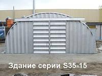 АНГАРЫ от ПКП Стройэкс