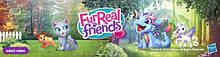 Игрушки FurReal