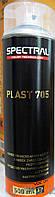 Грунт адгезионный спрей SPECTRAL Plast 705 аэрозоль 0,5 мл.