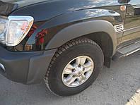 Расширители арок расширитель арки фендеры Toyota Land Cruiser LC 100