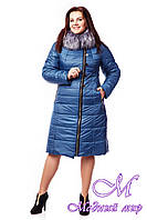 Зимний женский пуховик большого размера синий (р. 48-54) арт. 915 Тон 31