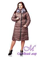 Женский зимний бежевый пуховик большого размера (р. 48-54) Тон 17