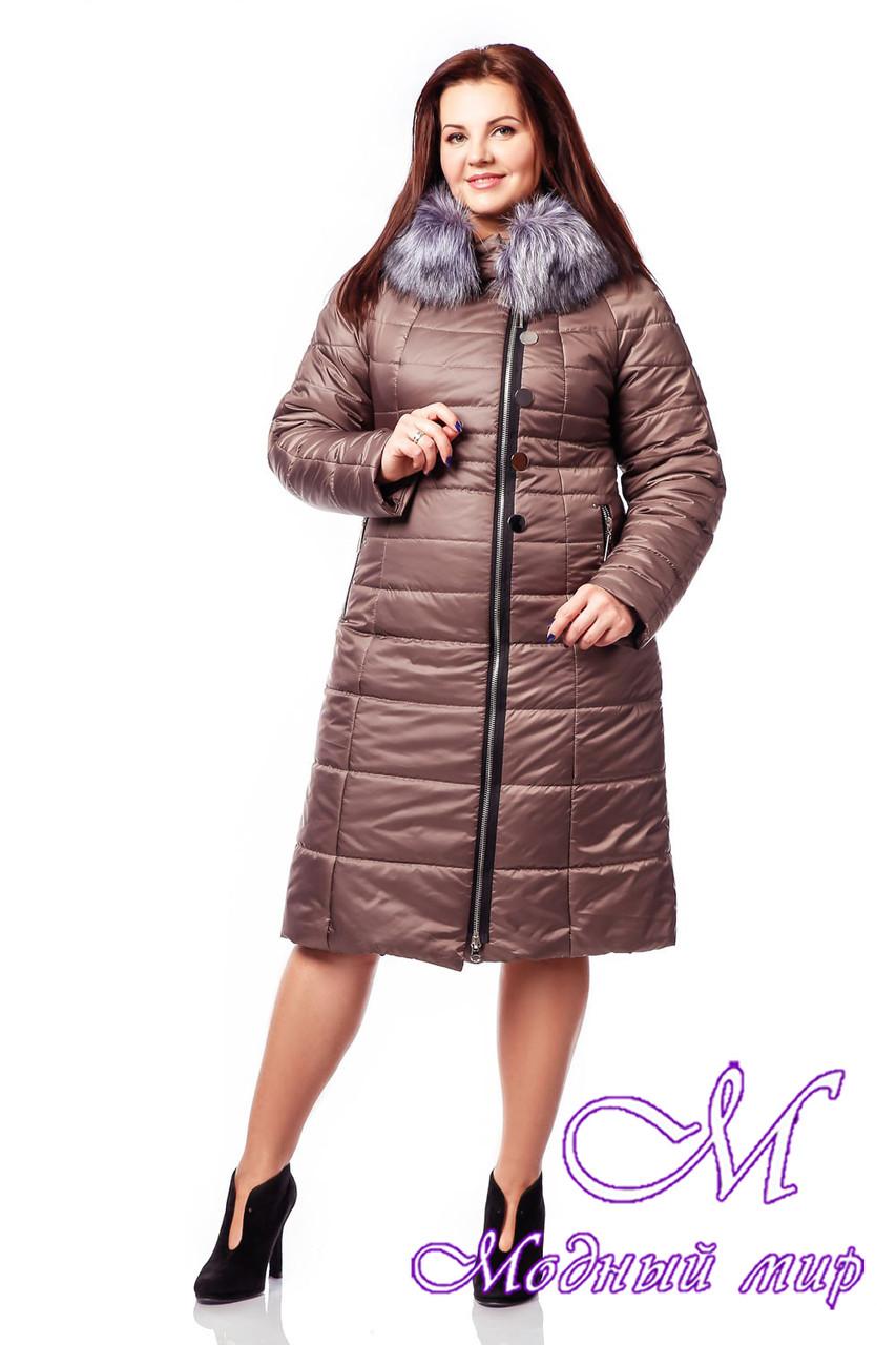 Женский зимний бежевый пуховик большого размера (р. 48-62) Тон 17