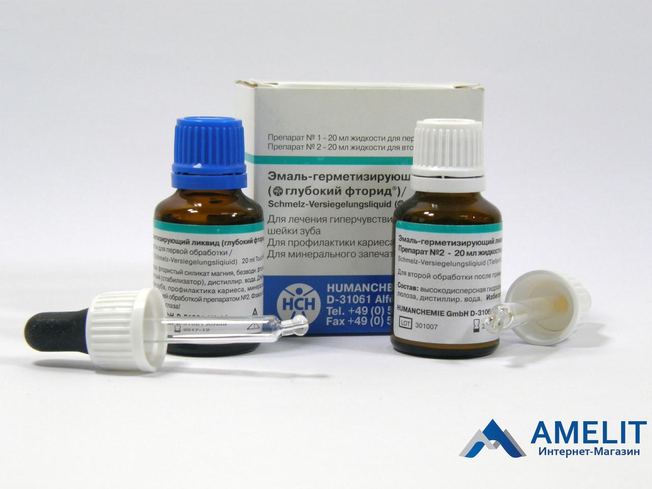 Эмаль-герметизирующий ликвид (Humanchemie), глубокий фторид, 2x5мл