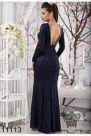 Шикарное вечернее женское платье в пол  гипюр 42-46, доставка по Украине