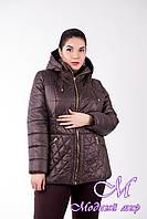 Женская осенняя куртка большого размера шоколад (р. 46-54) арт. Куртка № 27