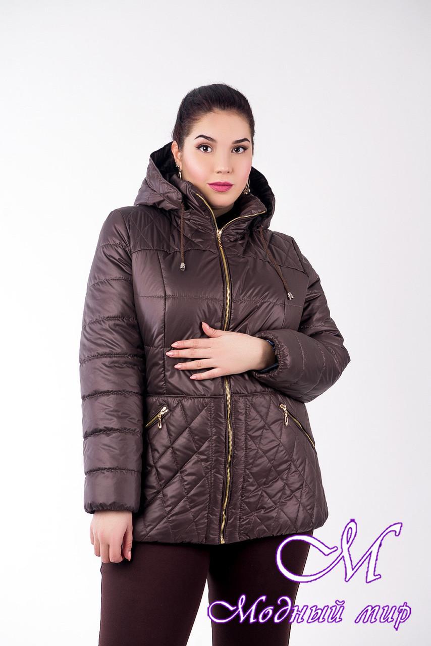 Жіноча осіння куртка великого розміру шоколад (р. 46-54) арт. Куртка № 27