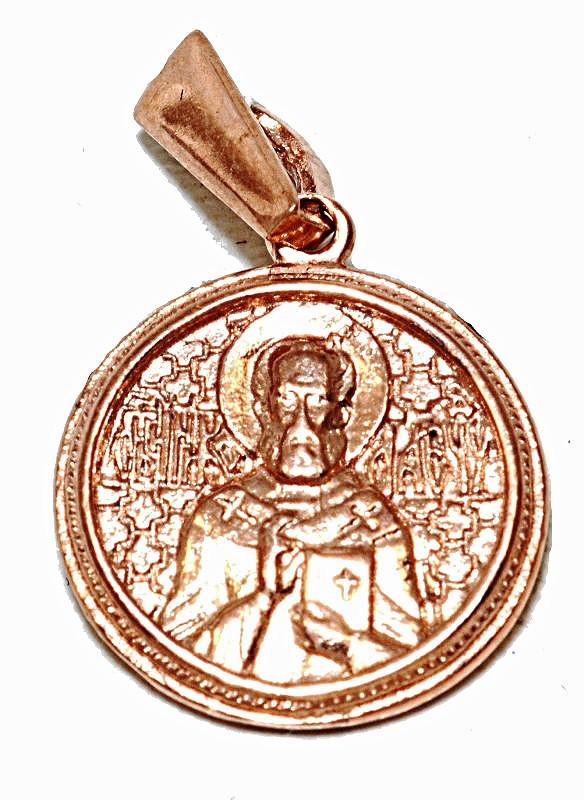Серебряная  иконка с позолотой. Высота 2,5 см. Ширина 15 мм.