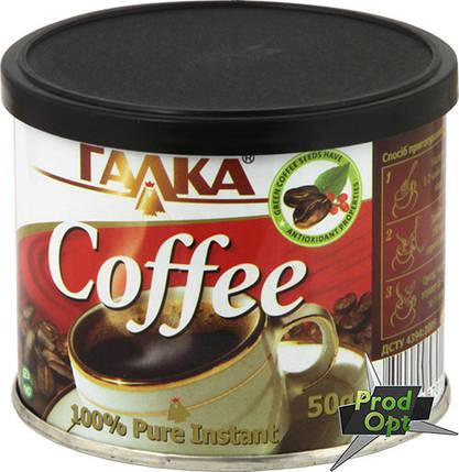 Кава розчинна Галка 50 г , фото 2