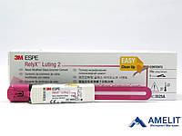 Реликс Лютинг 2 (RelyX Luting 2, 3M ESPE), 11г