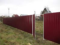 Профнастил стеновой С-15 3005 0,45 матовый