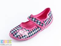Тапочки для девочки Daria kratka