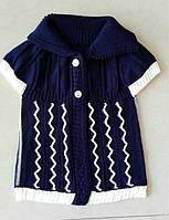 Вязаная Жилетка для Девочки Синяя Рост 98-104 см