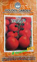 """Семена томата Тести f1, ранний 20шт, """"Bejo Zaden"""",Голландия"""