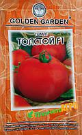 """Семена томата Толстой f1, среднеранний 20шт, """"Bejo Zaden"""",Голландия"""