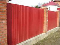 Профнастил стеновой С-15 3011 0,45