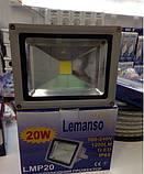 Прожектор светодиодный LED 20W 6500K 1LED LMP20, фото 2