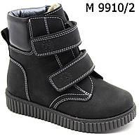 Ботинки зимние  для мальчика из нубука черного цвета на липучке ТМ FS collection. Размер 26-30