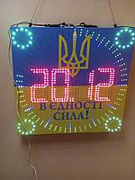 Светодиодные часы (дата, время, температура) нац. символикой  , фото 1