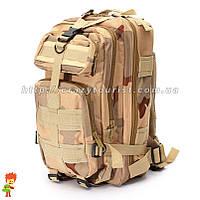 Тактический рюкзак 30 L Three Sand Camouflage
