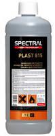 Смывка силикона (антисиликон) для пластика Spectral 815. 1л.